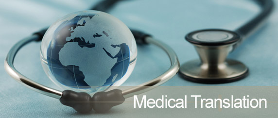 Finding A Helping Hand For Medical Translation
